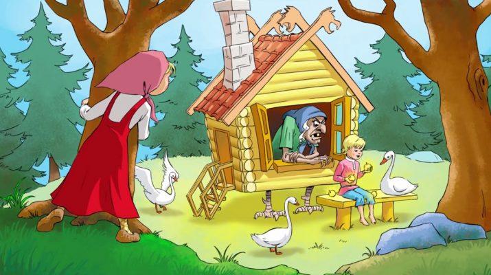 гуси-лебеди сказка фото