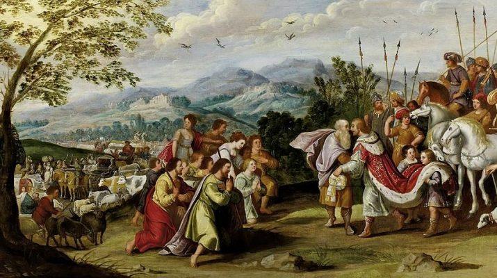 Иосиф и его братья. Том 1 (томас манн) скачать книгу в fb2, txt.