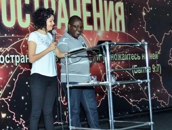знакомства на украине христианский