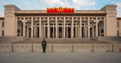 В Китае церкви вынуждены жертвовать коммунистической партии или им не разрешать открыться