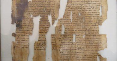 Археологи нашли предположительно христианскую рукопись, времен извержения Везувия