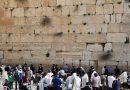 Глава РПЦ выступил за сохранение особого статуса Иерусалима