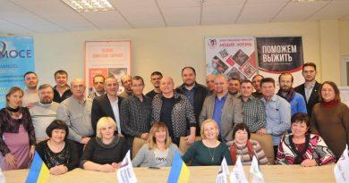 Участники проекта «Поможем выжить» рассказали о результатах служения в Украине