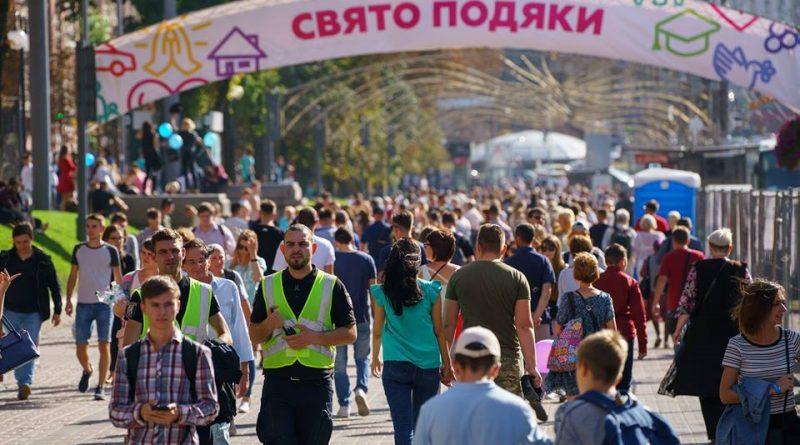 В Киеве во второй раз пройдет всеукраинский Праздник Благодарения