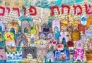 Прямой эфир ТБН из Израиля посвятят еврейскому празднику Пурим