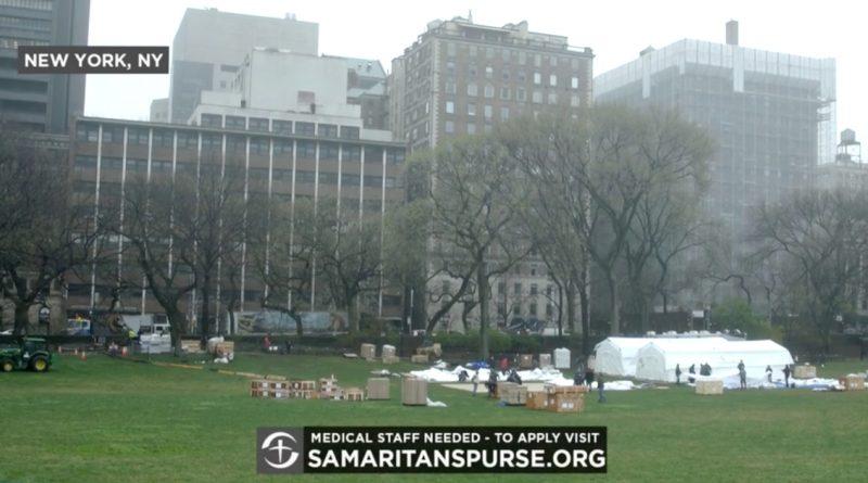 Христианская организация «Сума самарянина» строит полевой госпиталь в Нью-Йорке