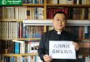 Коронавирус не останавливает преследование христиан в Китае