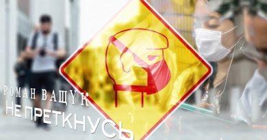 Певец Роман Ващук выпустил видео «Не преткнусь»