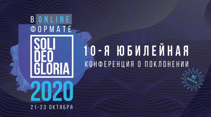 facebook.com/RussiaWorship
