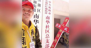 Евангелист Чэн Вэньшэн стал «Задержанным № 0001» в 2021 году в Китае