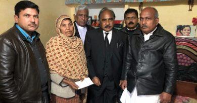 В Пакистане трое мужчин обвиняются в богохульстве — сжигании страниц Корана