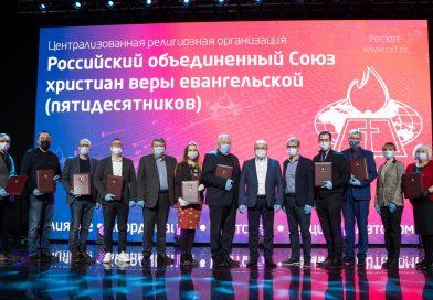 Мэр Москвы поблагодарил служителей церквей за за борьбу с распространением коронавируса