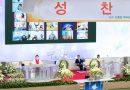 Мегацерковь в Сеуле провела пасхальное служение онлайн на 170 стран