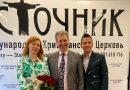 Певец Роман Ващук принял участие в празднике рукоположения пастора в Чехии