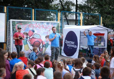 Церковь «Христос есть ответ» из Ровно (Украина) провела 8 детских праздников за месяц